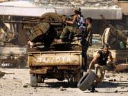 الجيش الوطني: بتنا نسيطر على أكثر من 80% من مساحة ليبيا