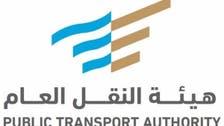 الرميح: نستعد لخصخصة أجزاء من مشاريع القطارات بالسعودية