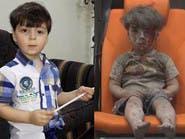 الطفل السوري عمران.. صور جديدة لطفل الدموع والأنقاض