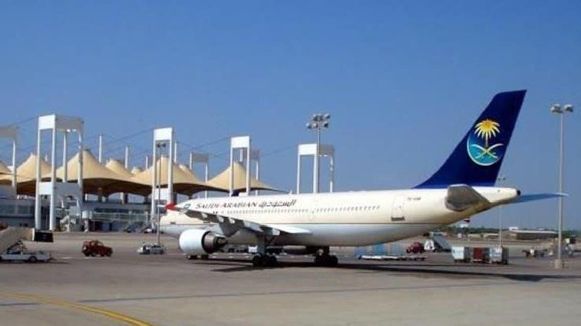 الطيران المدني السعودي