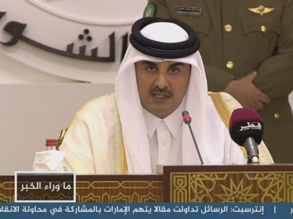 ارتباك في إعلام الدوحة.. الجزيرة تقطع بث كلمة أمير قطر