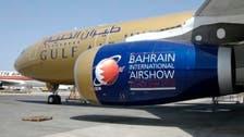 هبوط أول رحلة جوية تجاريةبين البحرين وإسرائيل في مطارتل أبيب
