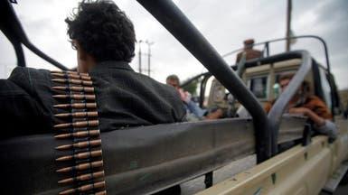 التحالف: مقتل ٤ قادة حوثيين ميدانيين قبالة نجران