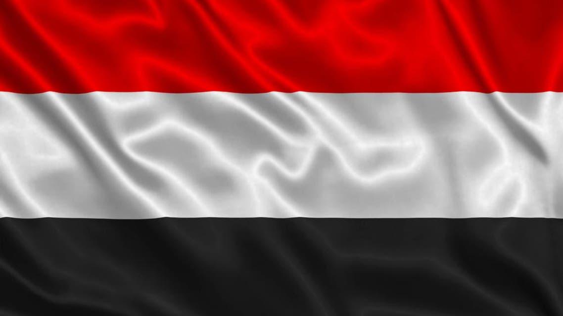 yemen shutterstock