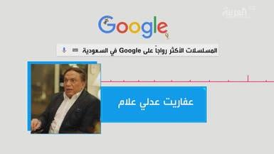تفاعلكم.. هذه أكثر المسلسلات مشاهدة في السعودية ومصر