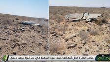 الجيش الحر يسقط طائرة حربية للنظام السوري فوق البادية