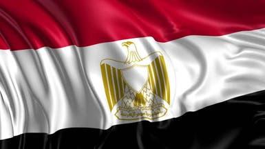 مصر تقطع علاقاتها مع قطر وتغلق المجالين الجوي والبحري