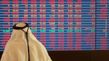 بورصة قطر تقترب من خسارة رُبع قيمتها.. والمليارات تتبخر