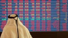 البورصة القطرية خسرت 124 مليار ريال خلال العام الحالي