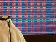 تعنت قطر يكبد أسهمها 10 جلسات خاسرة متتالية