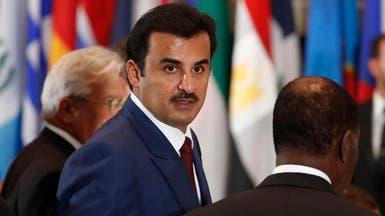 قطر.. سجل حافل بالتقلبات آخره تحريف الاتصال بالسعودية