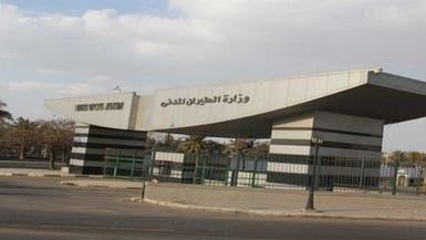 مصر توقف الرحلات الجوية من وإلى قطر اعتبارا من الغد