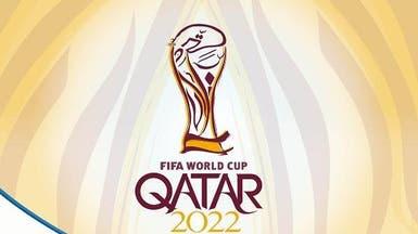 قطر قد تعجز عن استضافة كأس العالم 2022 لهذا السبب