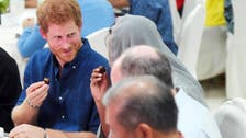 Prince Harry attends Iftar, prays for victims of London terror attack
