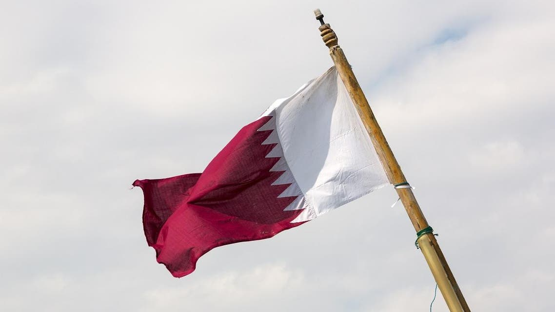 qatar flag shutterstock
