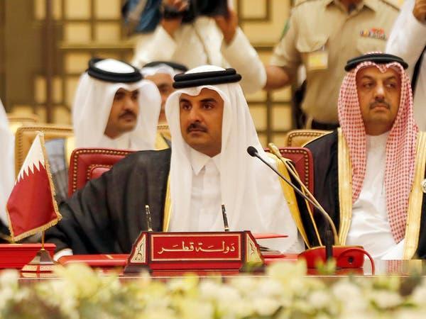 قطر في عزلة لمواقفها من الإرهاب
