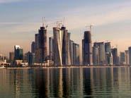 قطر تكابر وسط أزمة نفط وتراجع العمل بمشاريع كأس العالم