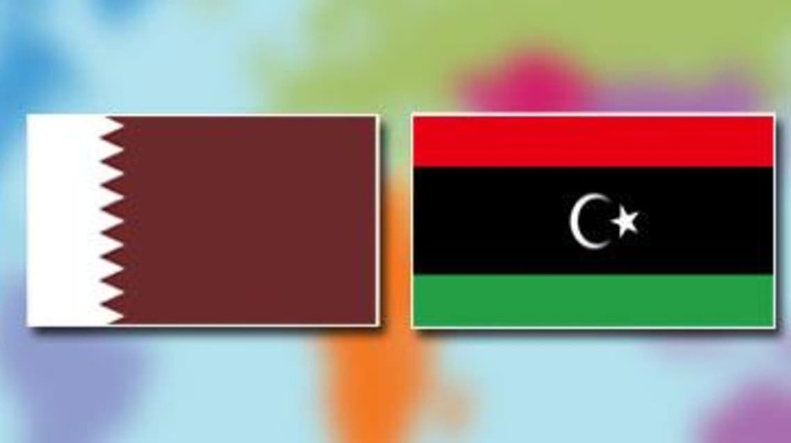 أعلام ليبيا و قطر