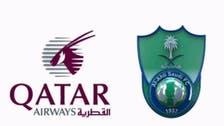 Saudi Arabia's Al Ahli FC terminates Qatar Airways sponsorship deal