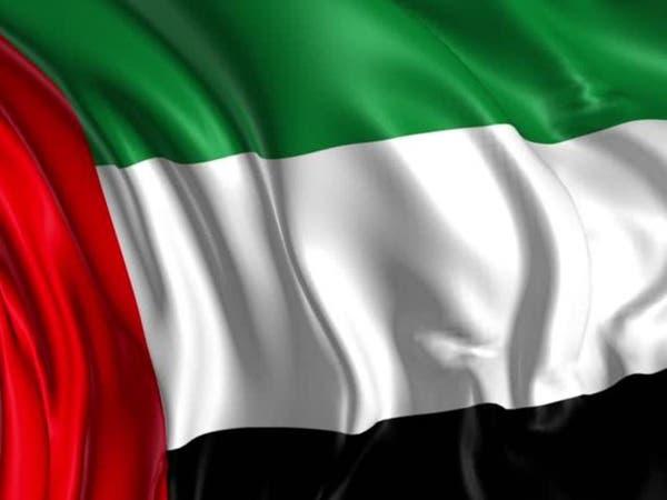 الإمارات تقطع العلاقة بقطر.. و48ساعة لخروج الدبلوماسيين