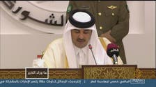 Confusion as Al Jazeera cuts Qatari emir's speech, then airs Al Arabiya footage