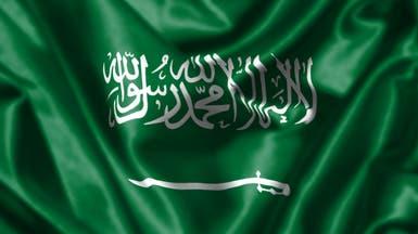 السعودية تعلن قطع العلاقات مع قطر وتغلق المنافذ كافة