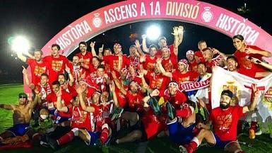 جيرونا يصعد إلى دوري الدرجة الأولى الإسباني