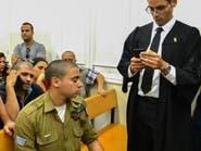 خلافات حادة في محاكمة جندي إسرائيلي أعدم فلسطينياً