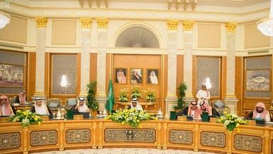 مجلس الوزراء السعودي: قطر انتهكت المواثيق وحسن الجوار