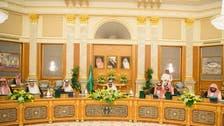 Saudi cabinet says Qatar 'violated charters and neighborly ties'