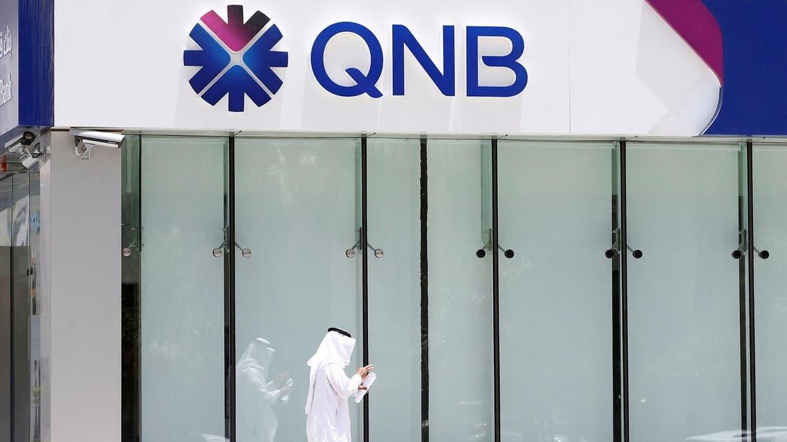 Qatari bank in Saudi