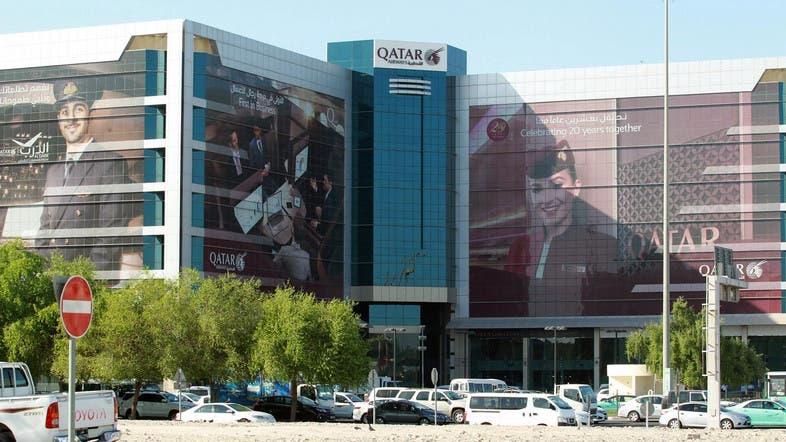Saudi arabia revokes qatar airways license al arabiya english