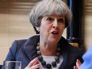 رئيسة وزراء بريطانيا تراوغ في الرد على هذا السؤال
