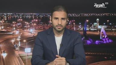 سعد الشهري: سأبحث عن عرض آخر إذا لم اتفق مع عادل عزت