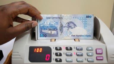 بنوك أجنبية تبدأ مقاطعة الريال القطري بعد انخفاض قيمته