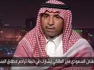 بماذا رد فايز المالكي بعد اتهامه بالنفاق؟