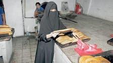 قصة 3 شقيقات سعوديات مع الخبز الحجازي