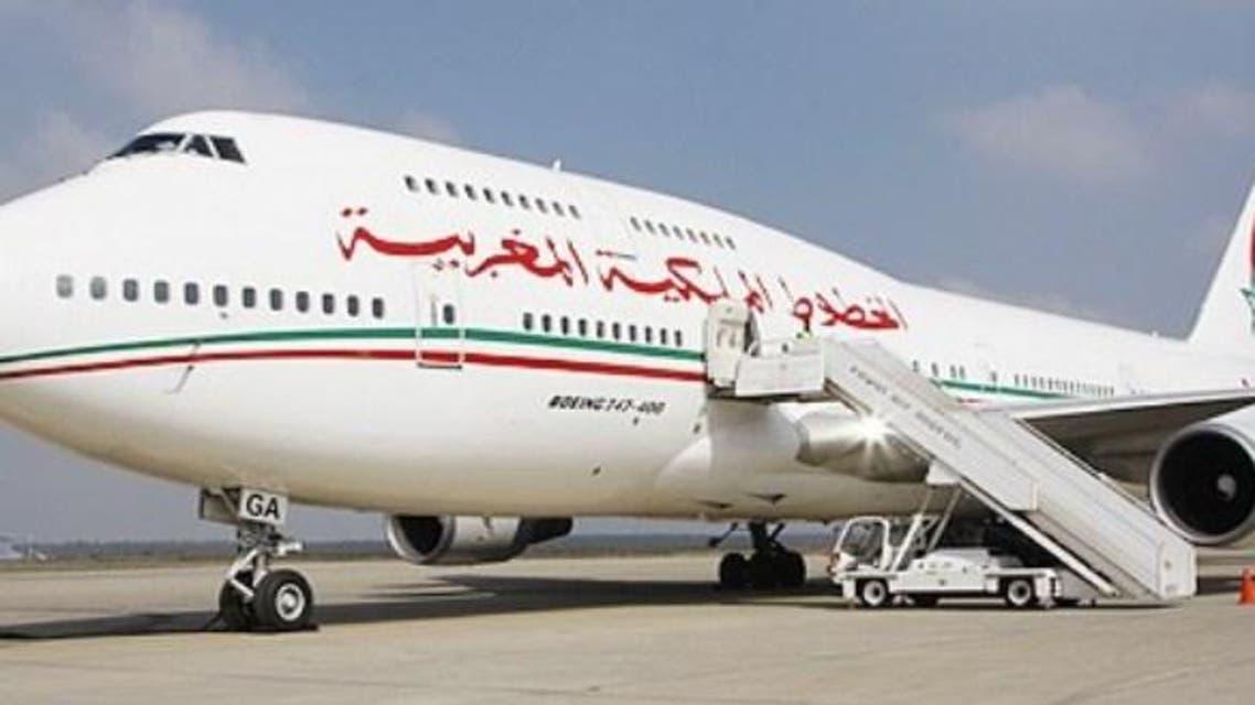 الخطوط الجوية الملكية المغربية