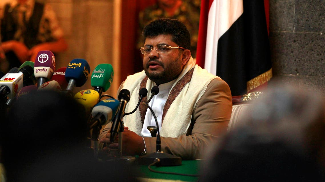 Mohammed Ali al-Houthi, President of the Houthi Revolutionary Committee, resides a meeting with released prisoners who are supporters of Shiite Huthi rebels, in the Yemeni capital Sanaa, on April 21, 2016. (AFP)