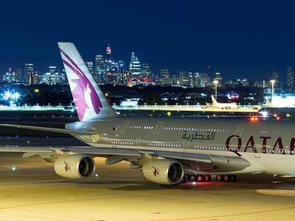 حظر جوي على الدوحة يقتصر على شركات الطيران القطرية