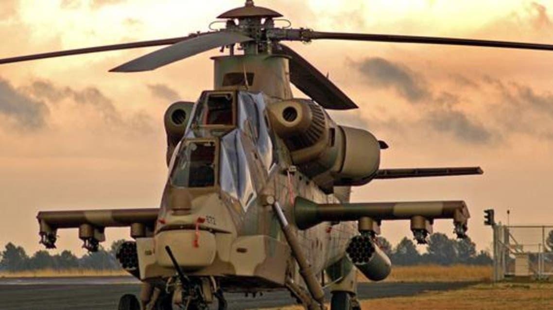 هيليكوبتر