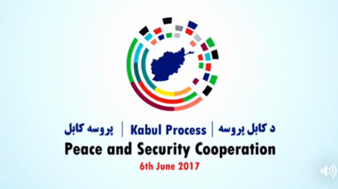 """نشست """"پروسه صلح"""" در کابل آغاز شد"""