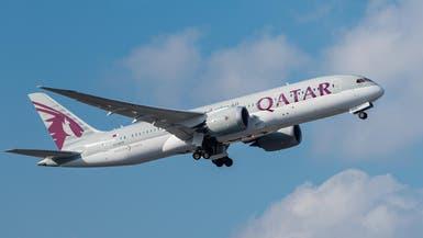 هيئة الطيران السعودي تلغي ترخيص القطرية وتغلق مكاتبها