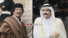 سابق امیر قطراورقذافی کی سعودیہ کے خلاف سازش بے نقاب