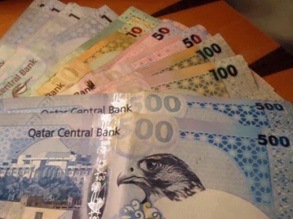 قطر تلجا لصندوقها السيادي لمواجهة أزمة السيولة بالبنوك