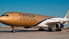 مطار رأس الخيمة الدولي يوقع مذكرة تفاهم مع شركة طيران الخليج