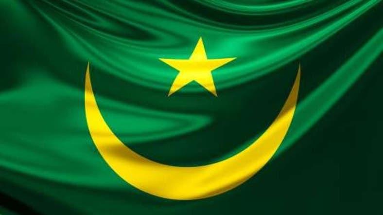 العلم الموريتاني القديم