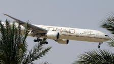 Etihad Airways: Qatari passport holders barred from travel or transit via UAE