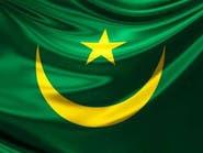 موريتانيا توقف بث كل القنوات الخاصة لهذا السبب