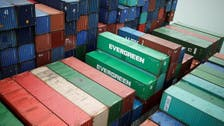 Evergreen and OOCL suspend Qatar shipping services